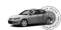Mazda 3 (2004-2008) седан